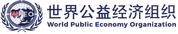 WPEO World Public Economy Organization